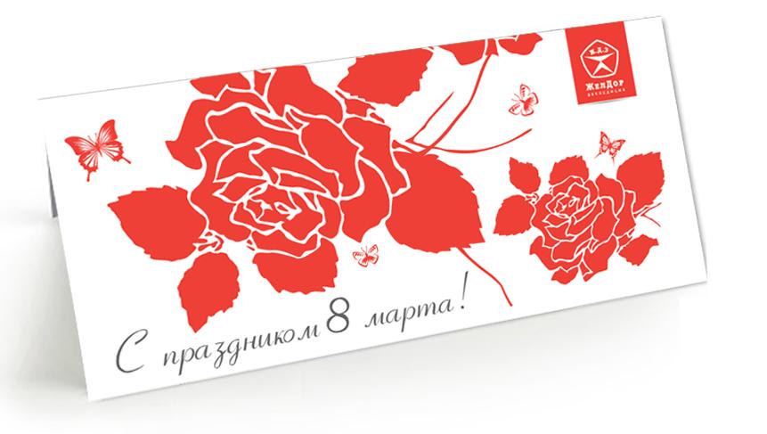 Печать открыток сграфией